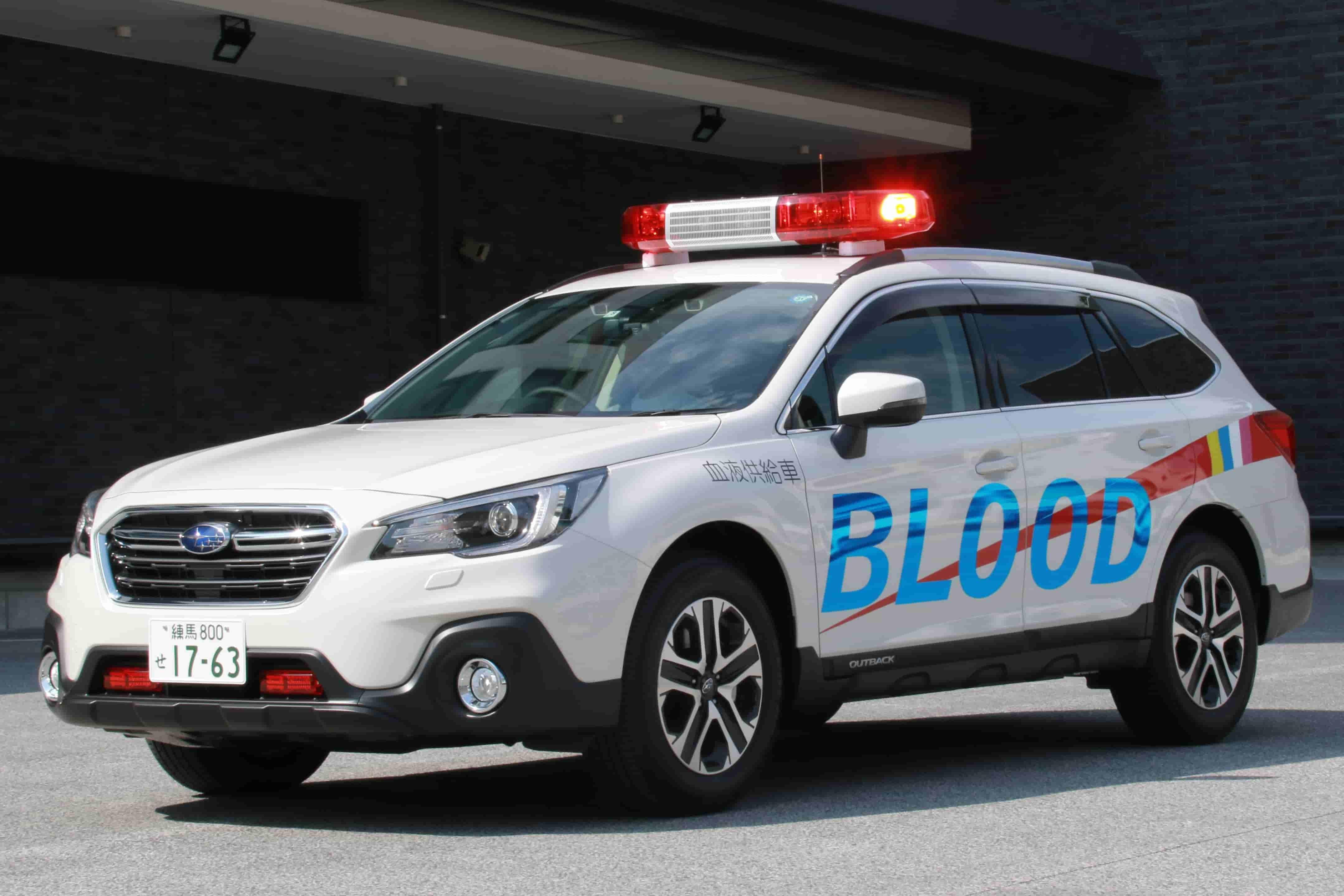 blog_blood_car.JPG